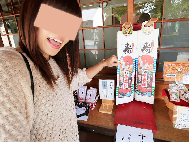 氷川神社編パート1
