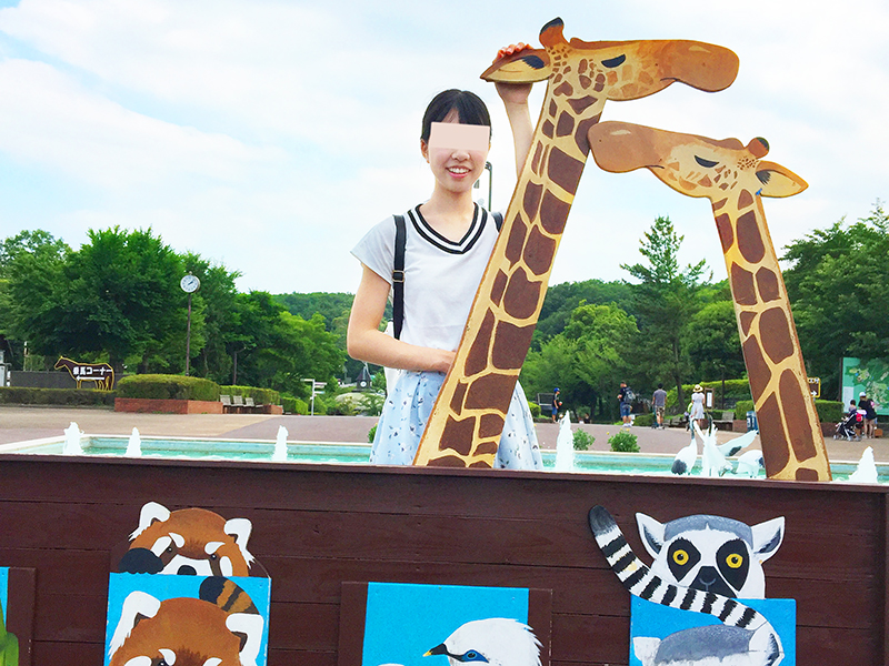 こども動物自然公園